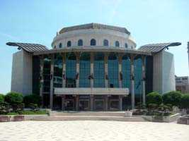 The New National Theatre