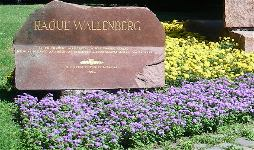 Remembering Raoul Wallenburg
