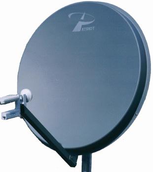1.2m Patriot Ku band VSAT antenna