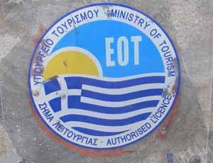 EOT Ministry of Tourism Authorised Licence