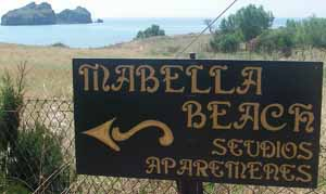 Mabella Beach Studios Apartments