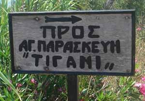 Tirani