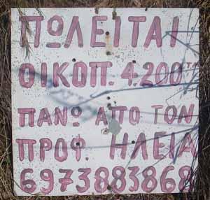 ΠδΛΕΙΤΑΙ ΟΙΚΠ