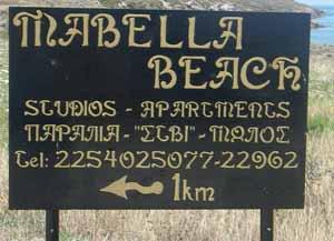 Mabella Beach Studios - Apartments