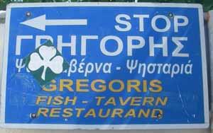 Gregoris Fish Tavern