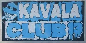 Kavala Club