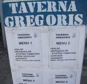 Taverna Gregoris