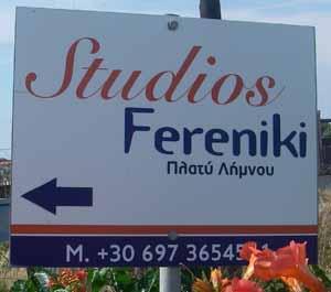 Studios Fereniki