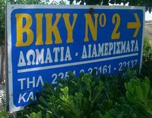 Biky No2