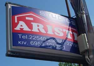 Studios Aristi