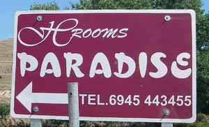Paradise rooms