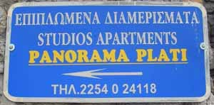 Studios Apartments Panorama Plati