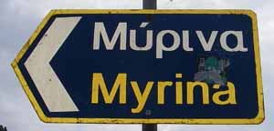 Road sign to Myrina